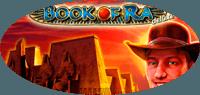 игра - Book of Ra Deluxe