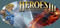 играть - Heroes 3