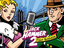 игра - Jack Hammer 2