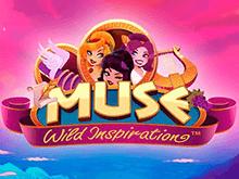 играть - Muse