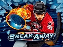 игра - Break Away