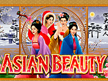 играть - Asian Beauty