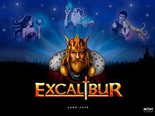 игра - Excalibur
