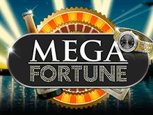 игра - Mega Fortune