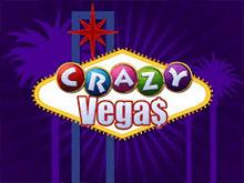 играть - Crazy Vegas