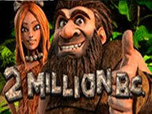 игра - 2 Million B.C.