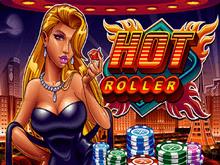 игра - Hot Roller