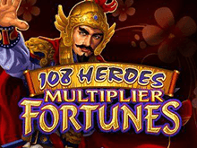 игра - 108 Heroes Multiplier Fortunes