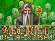 игра - Secret Of The Stones