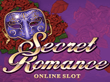 игра - Secret Romance